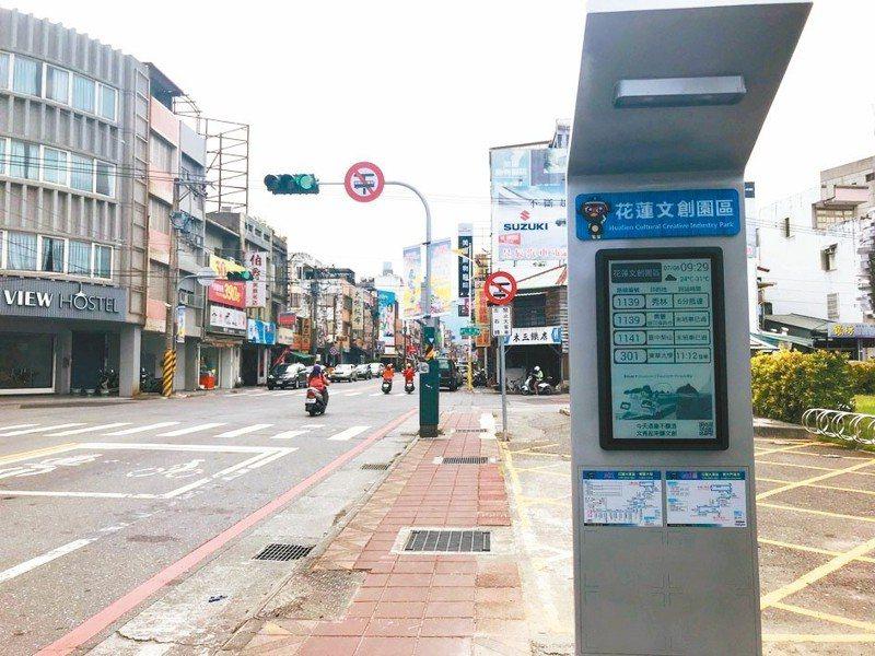 花蓮縣推動智慧公車站牌,花蓮市文創園區站點已啟用。 記者王燕華/攝影