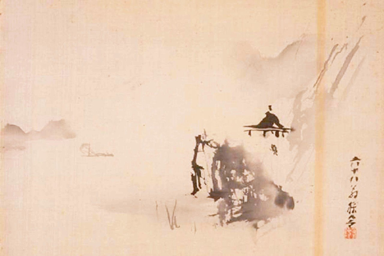 日本畫家荒木探令被中山堂收藏的畫作「破墨山水」。 圖/允晨文化提供,北美館收藏