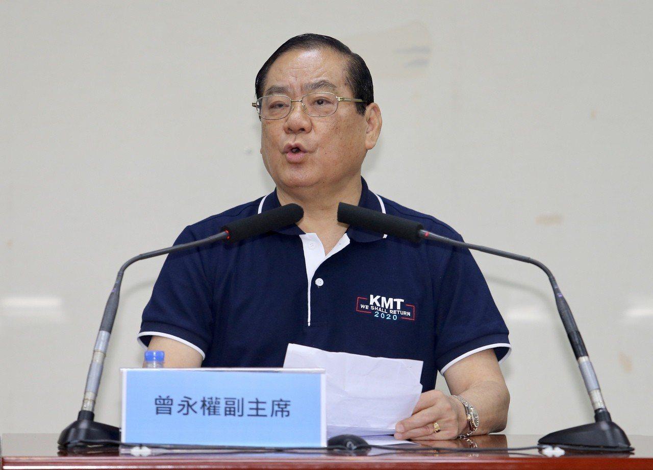 國民黨副主席曾永權。 記者許正宏/攝影