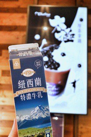 知名手搖飲日出茶太、知名餐廳貳樓餐廳皆是開元客戶,圖為開元食品「紐西蘭特濃牛乳」...