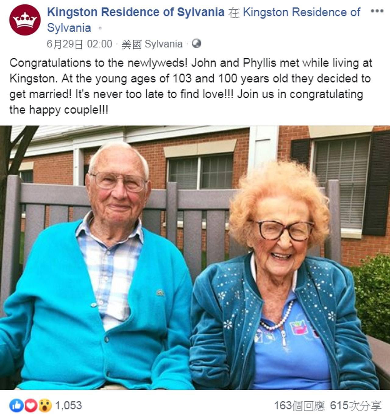 約翰及菲莉絲居住的老人院在fb上發文,祝他們生活幸福快樂。(fb專頁「Kings...