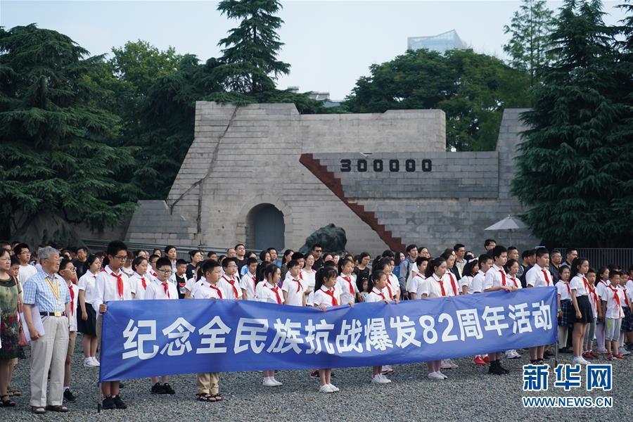 位於南京的侵華日軍南京大屠殺遇難同胞紀念館舉行活動。取自新華網
