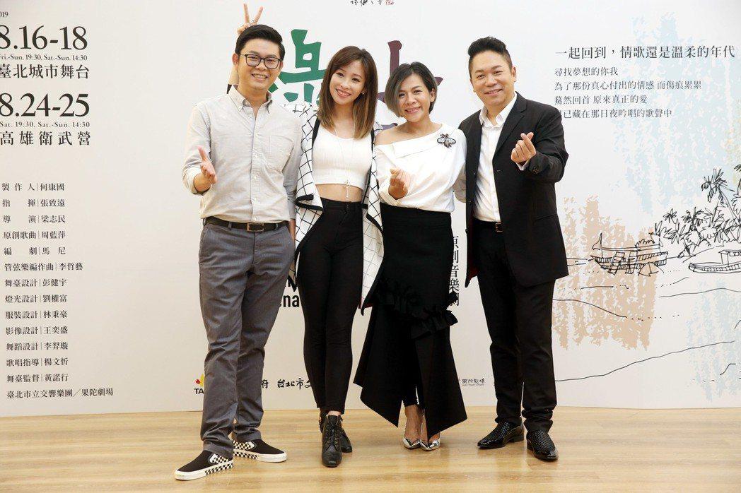 台北市立交響樂團原創音樂劇「綠島小夜曲」將於8月16日至18日在台北城市舞台演出