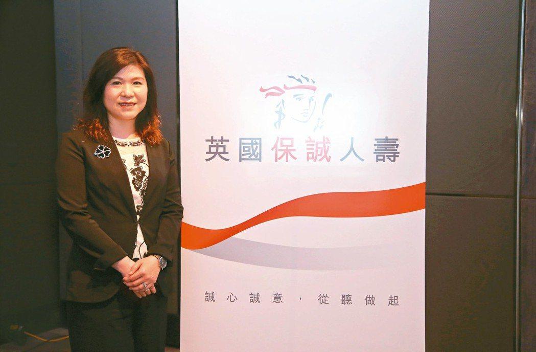 英國保誠人壽總經理王慰慈表示,透過「子女培育大調查」,分別針對台灣父母親對子女培...