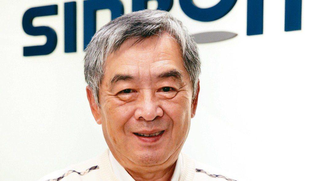 信邦董事長王紹新。 本報資料照片