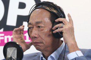 郭台銘指韓國瑜朱立倫未親簽公約 國民黨:全是本人簽