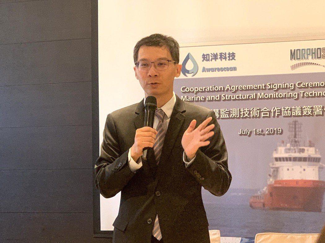 知洋科技總經理湛翔智受訪時表示,雙方產品技術整合後,可在監測離岸風機結構體上有更...