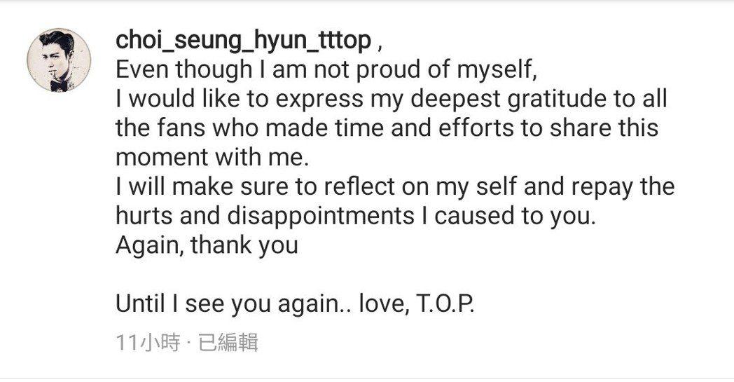 T.O.P在IG上發文向粉絲表達感謝與道歉之意。 圖/擷自T.O.P IG