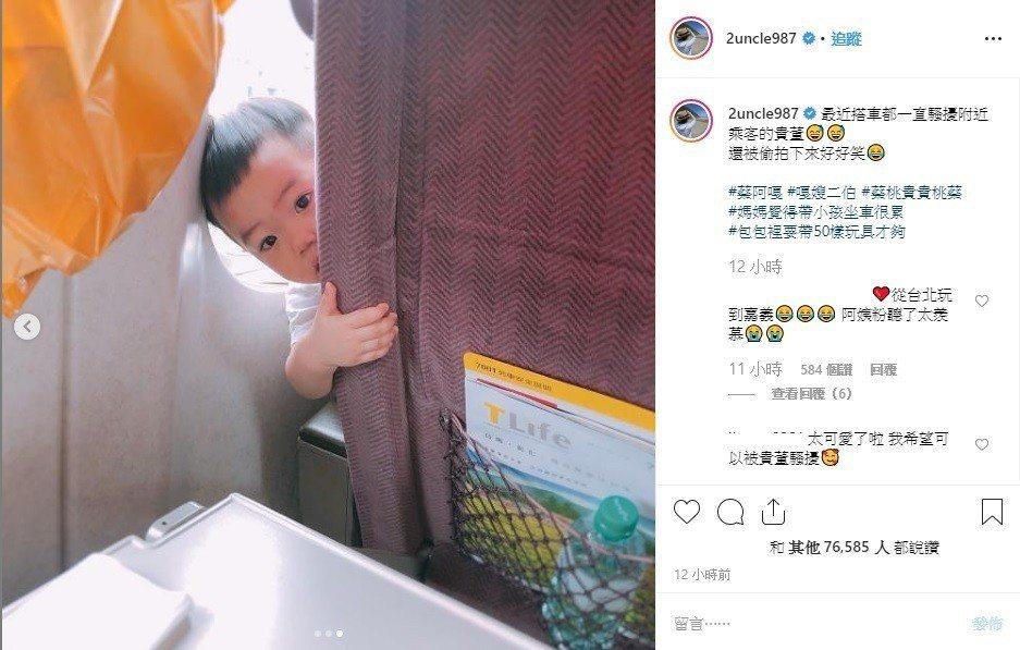網友好想在高鐵遇到蔡桃貴。圖/畫面翻攝自二伯IG
