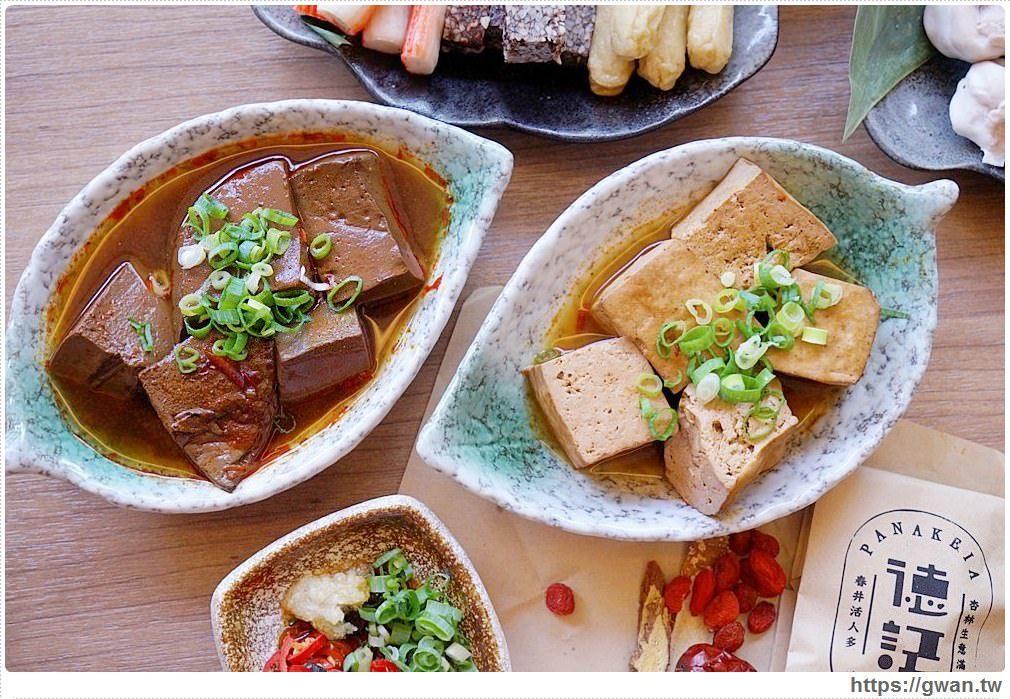 吃到飽方案包含了鴨血、豆腐無限續點。圖/跟著關關看世界授權提供