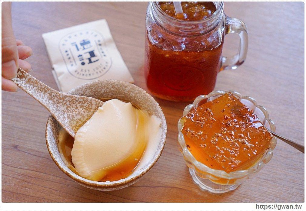 甜點有桂花糕、手工豆花、決明子紅茶。圖/跟著關關看世界授權提供