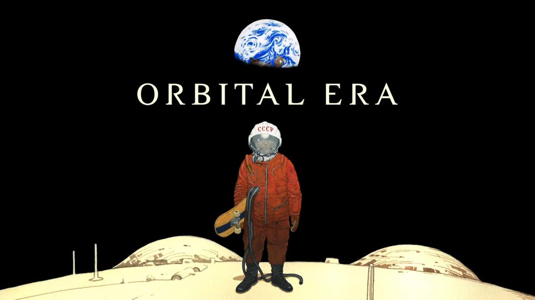 《Orbital Era》