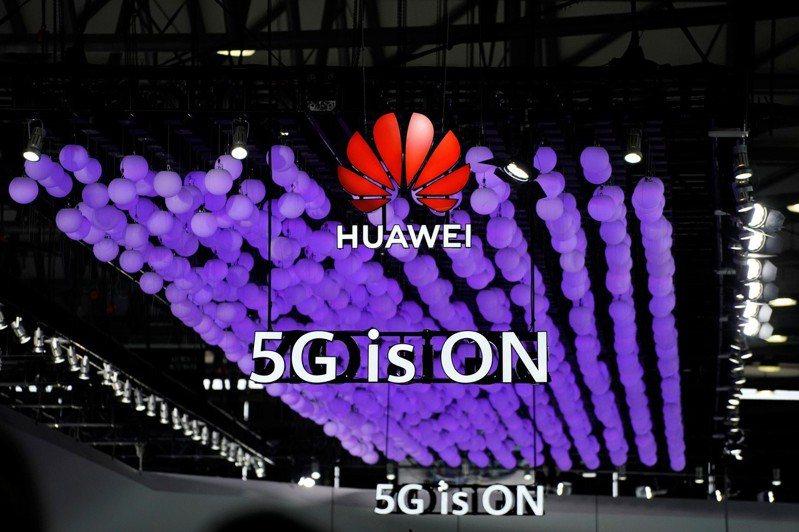 英國電信業者顯然沒有受到美國禁止使用華為5G設備的要求而採取行動。 路透社