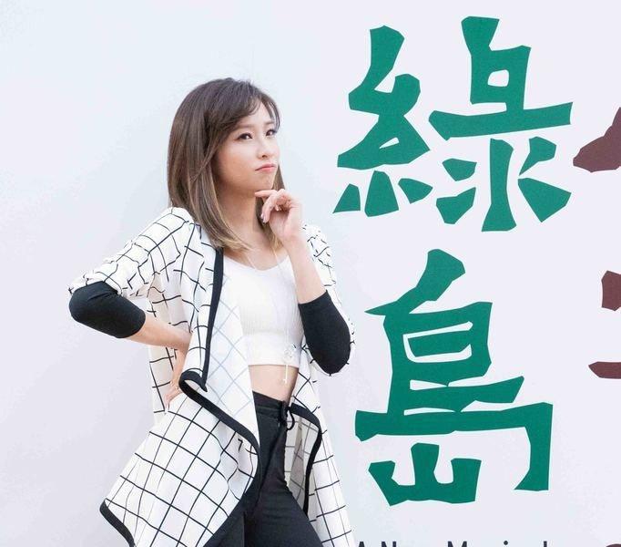 袁詠琳Cindy首次演出音樂劇,於《綠島小夜曲》劇中飾演因情傷失憶而返鄉的電吉他