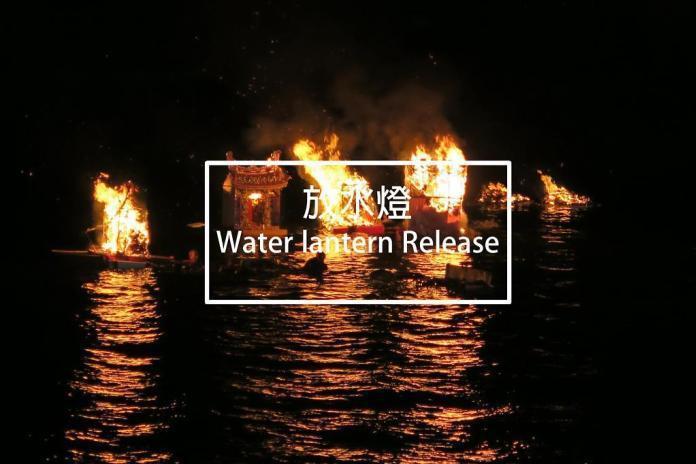 ▲農曆七月限定玩法-放水燈。(圖/Tripbaa趣吧!亞洲自由行專家)