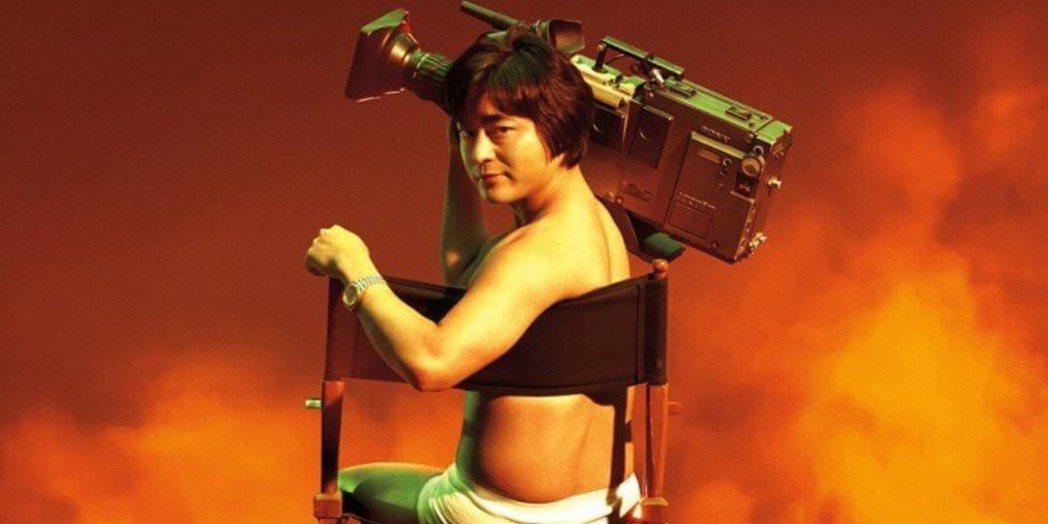 山田孝之在「AV帝王」不乏清涼場面。圖/Netflix提供