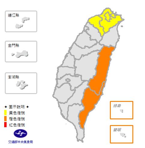 中央氣象局說,西南風沉降影響,今天台東縣為橙色燈號,有38度極端高溫出現的機率;...
