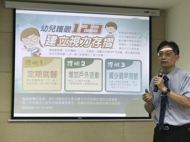 高雄長庚醫院眼科系主任吳佩昌表示,近視若超過500度就是高度近視;而兒童若高度近...