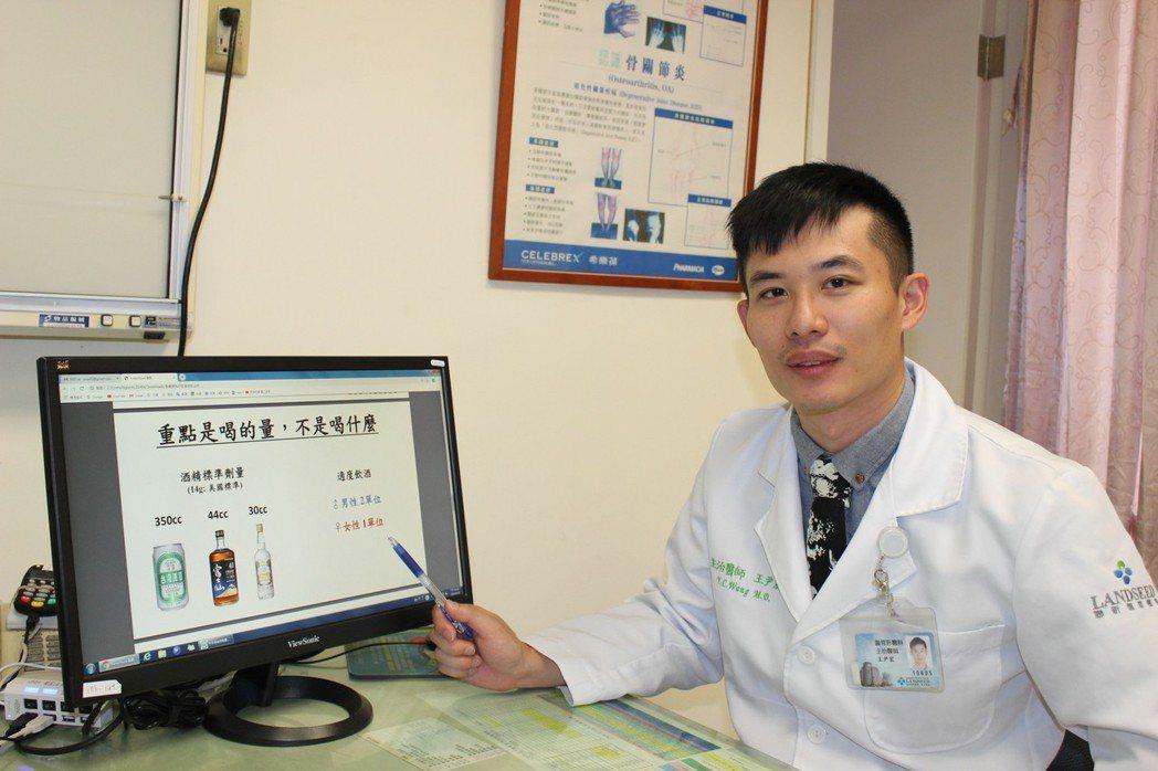 王尹宸醫師表示喝酒會臉紅,代表體內缺乏乙醛去氫酶,肝臟無法代謝酒精轉成的乙醛,導...