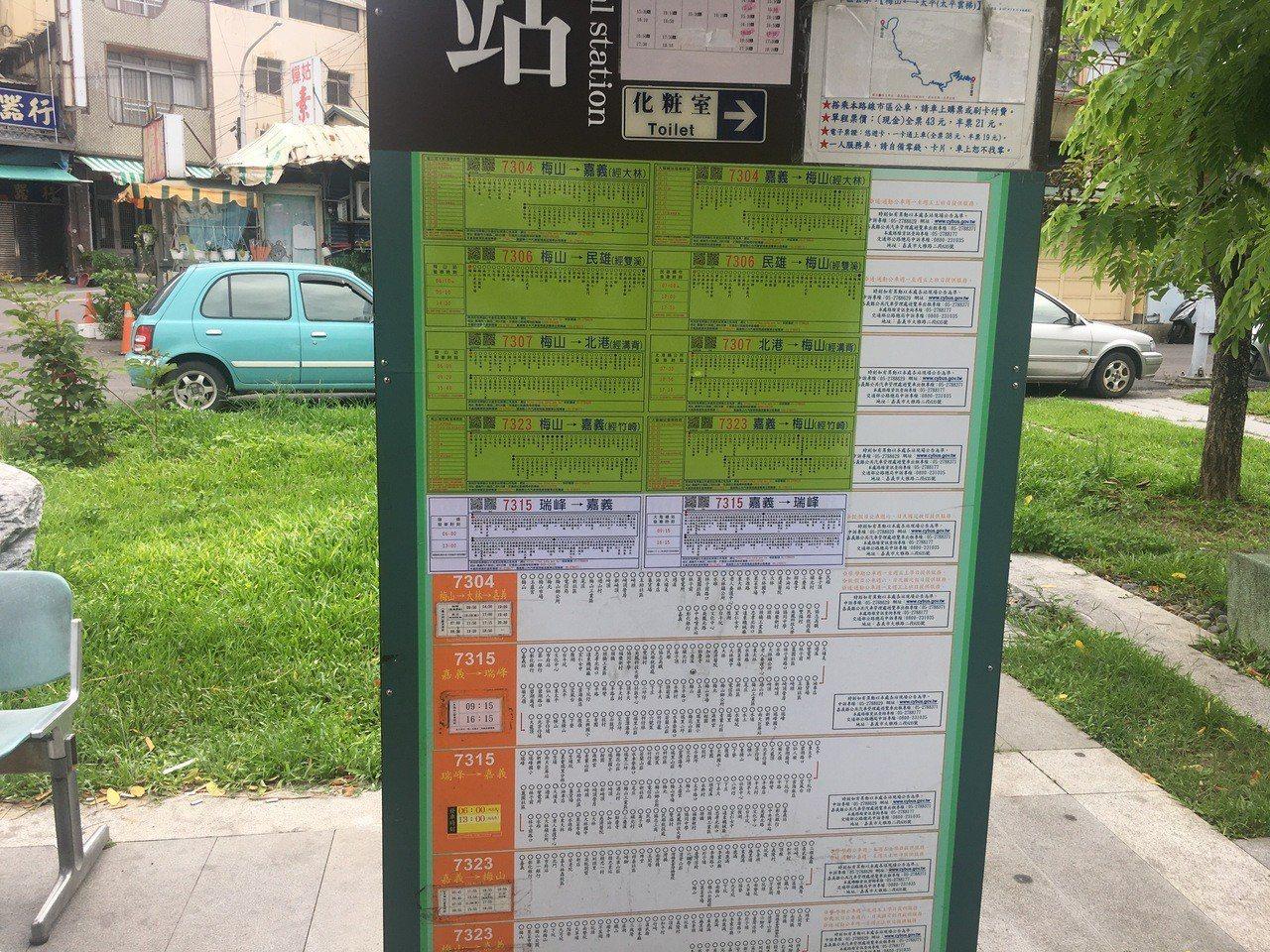 搭公車要接地氣? 阿婆趴地上看公車時刻表