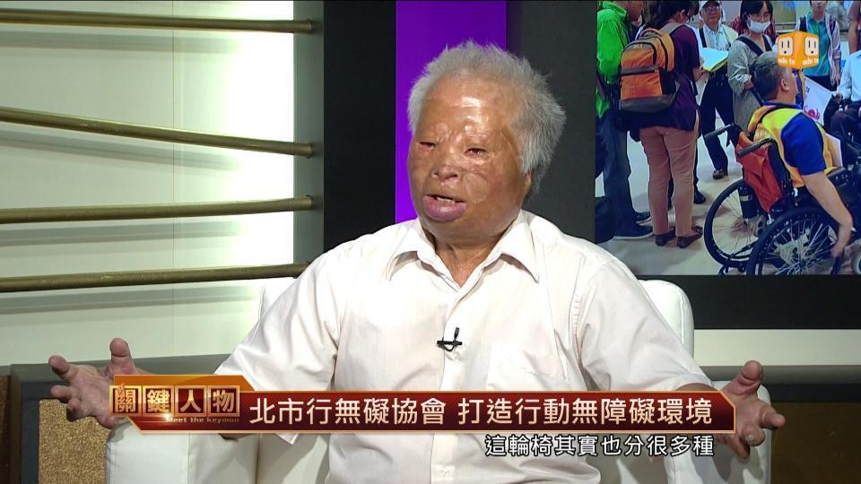 台北市行無礙資源推廣協會辦公室主任陳明里。圖/聯合報系資料照