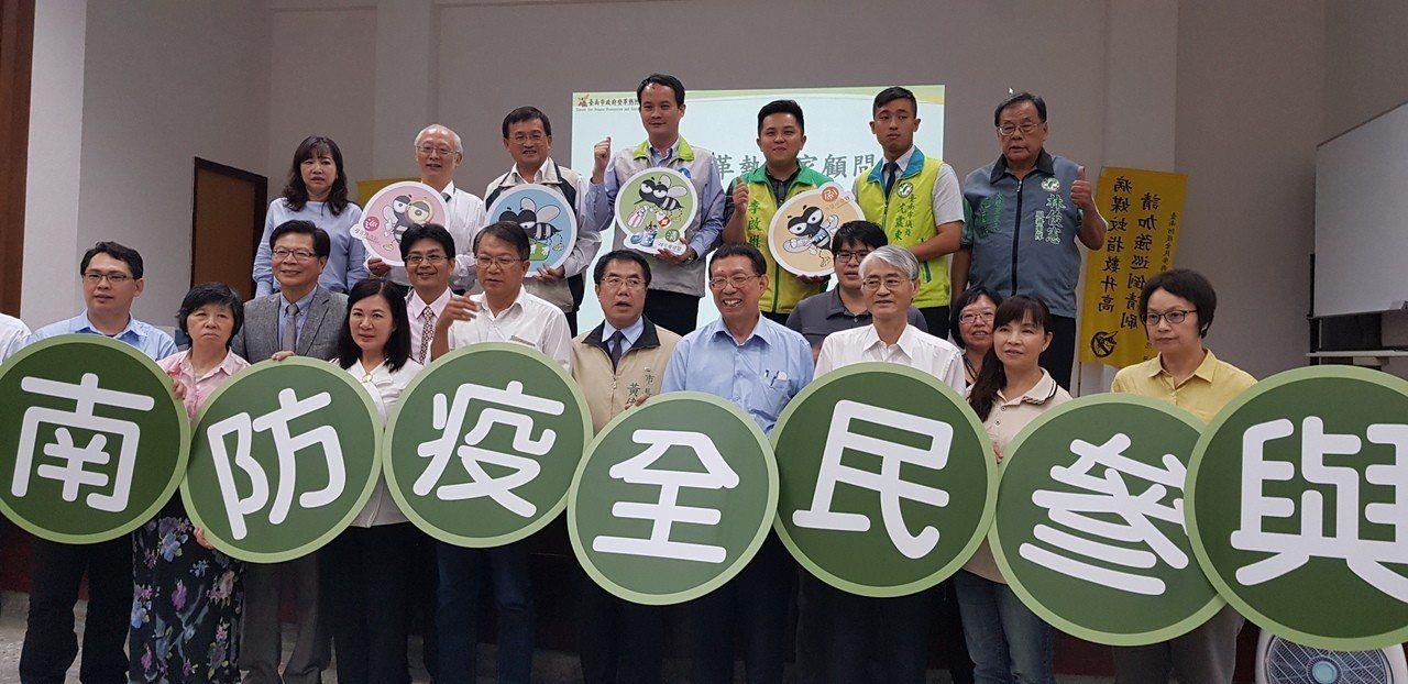 台南市長黃偉哲今天在登革熱防治中心成立顧問團。記者修瑞瑩╱攝影
