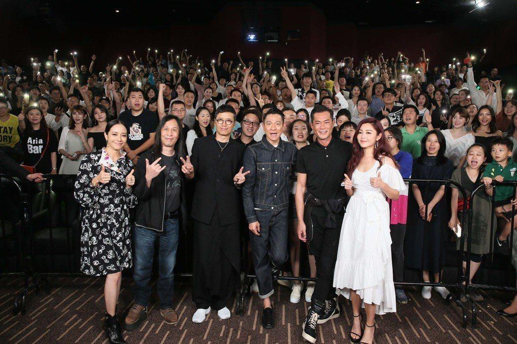 電影北京活動。圖/華映提供