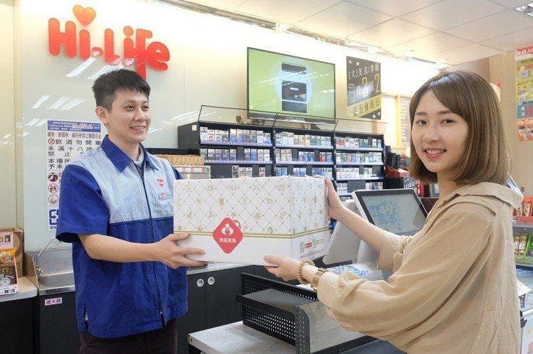美福食集首創線上購物超商取貨形式。圖/美福食集提供