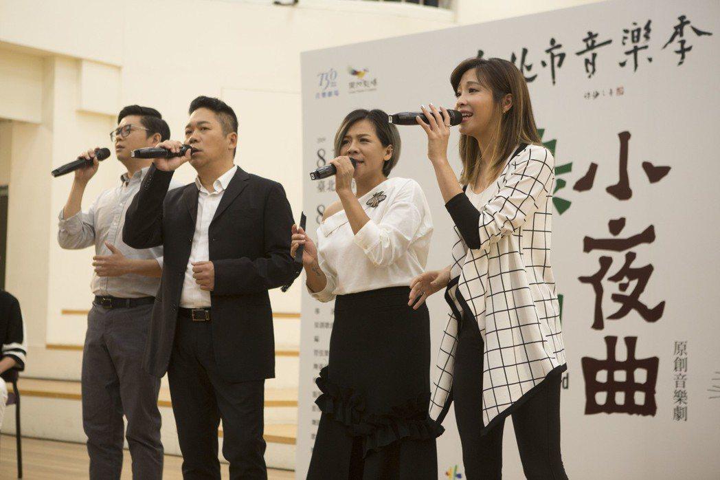 袁詠琳(右起)、江美琪、卜學亮、許逸聖出席果陀音樂劇「綠島小夜曲」記者會。圖/果...