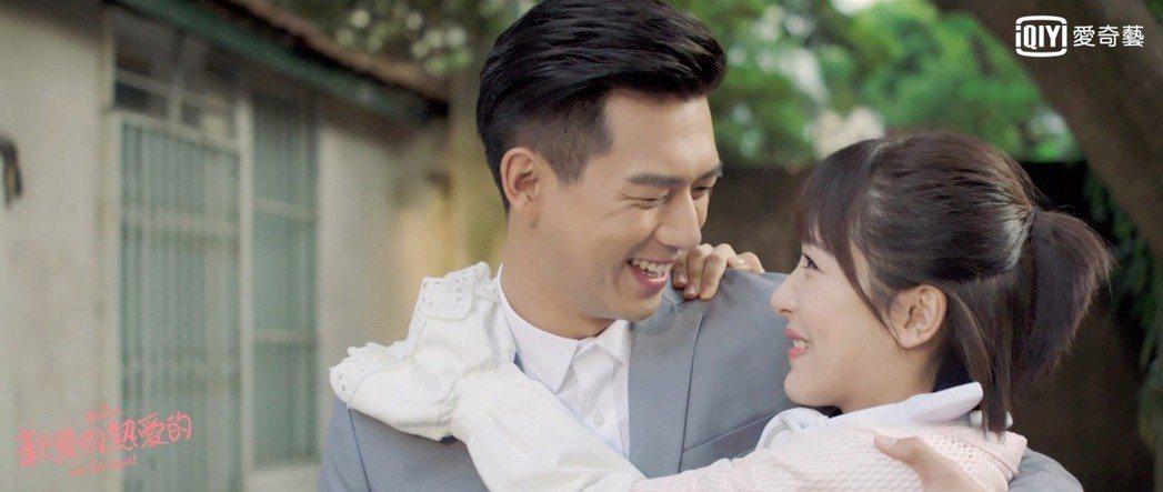 李現(左)、楊紫上演高甜戲碼。圖/愛奇藝台灣站提供