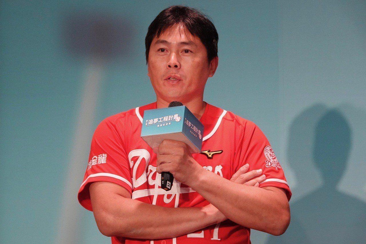 味全龍已經成軍,總教練葉君璋對於隊形也有初步規劃。 聯合報系資料照