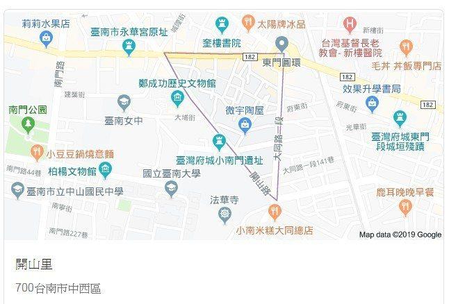 開山里位於台南市中西區。 圖/Google map