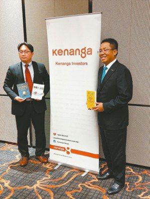 元大投信今年出版亞洲第一本英文槓桿/反向型ETF書籍,為協助即將於馬來西亞發行第...