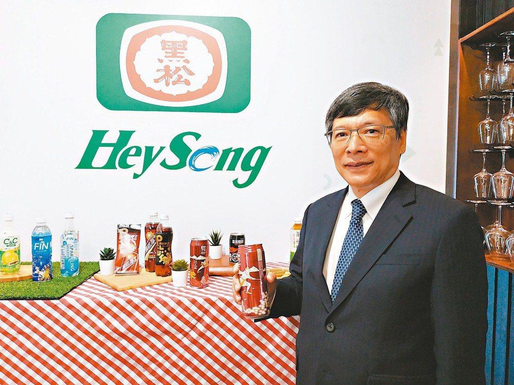 黑松董事長張斌堂指出,未來營運三大方向包括「生活品牌」、「超越代理」、「進化銷售...