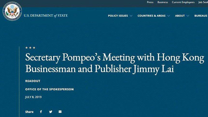 美國國務院公布龐培歐會見黎智英。 取自國務院網站