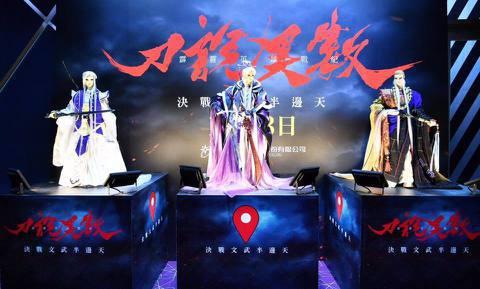 網路電視串流服務Netflix加碼投資華語內容,今年下半年將推出6部授權新作品,包含霹靂布袋戲;另今年底至明年初推出3部華語戲劇「罪夢者」、「極道千金」、「彼岸之嫁」。Netflix今天發布新聞稿指...