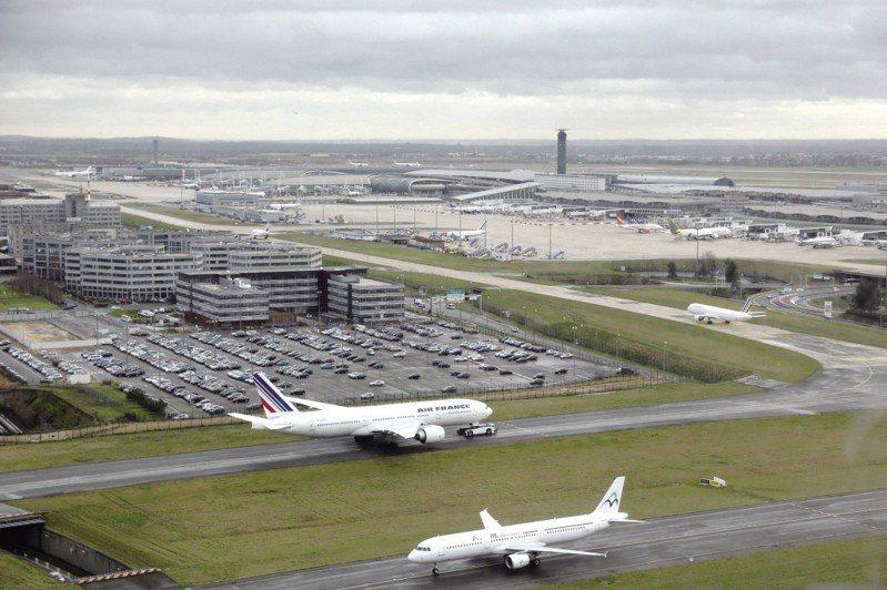 圖為法國巴黎的戴高樂機場。 圖/法新社