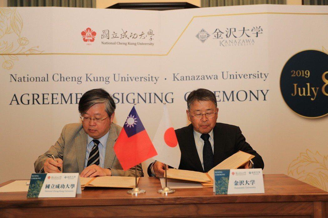 成功大學副校長張俊彥(左)、金澤大學校長山崎光悅代表雙方簽署合作交流協議。 成大...