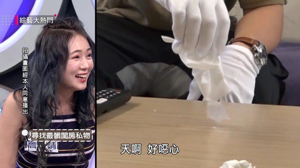 丫頭客廳桌上有不明黏黏液體。 圖/擷自Youtube