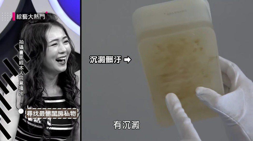 丫頭家中盒子內的水已出現沉澱髒汙。 圖/擷自Youtube