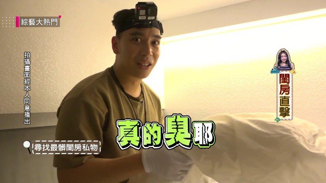 丫頭床上的枕頭已出現臭味。 圖/擷自Youtube