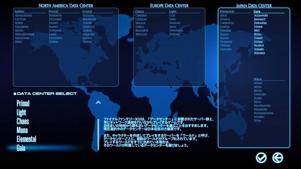 每個地區都有一個以上的DC,每個DC下有多個伺服器(World);如果和朋友一起...