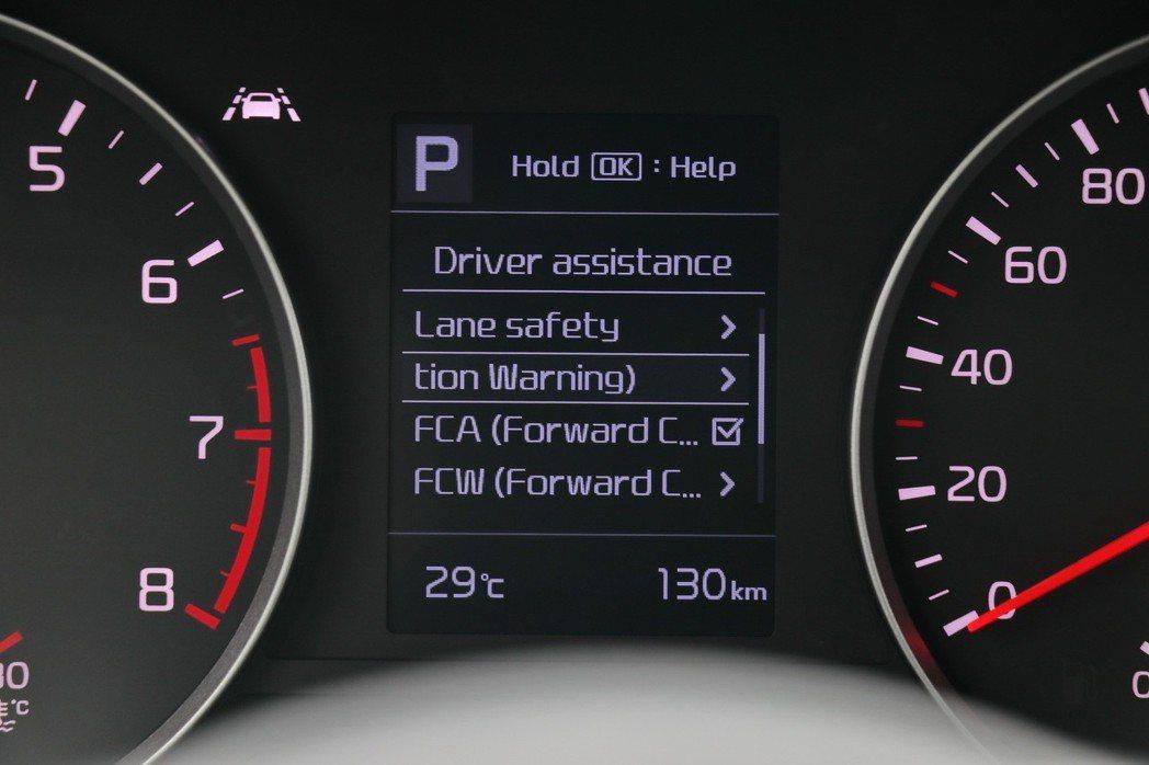 全車系標配Drive Wise智慧安全輔助。 記者陳威任/攝影