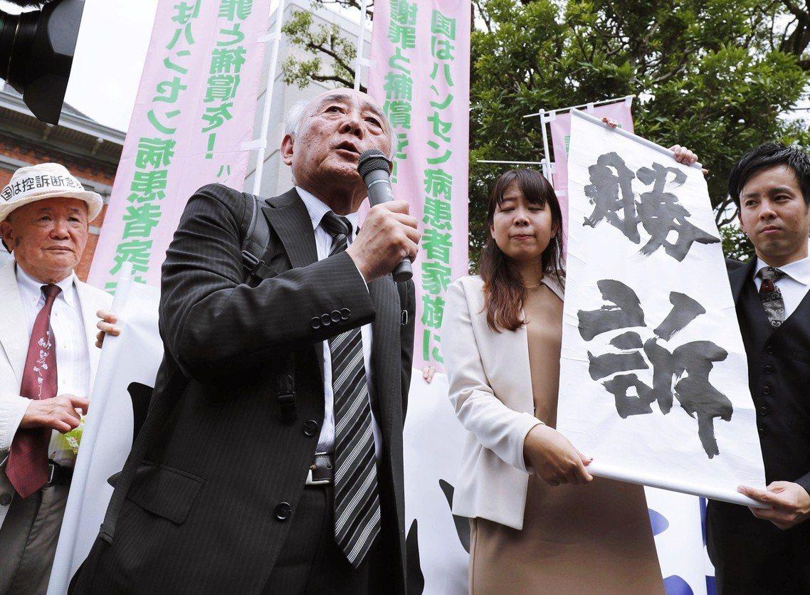 圖為2019年6月28日,熊本地方法院裁定漢生病患者家屬的國賠訴訟案勝訴。裁定勝...