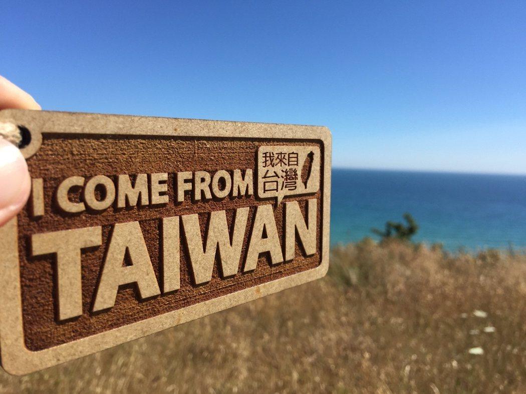 筆者在國外一直攜帶這個牌子,用它跟異國友人交朋友