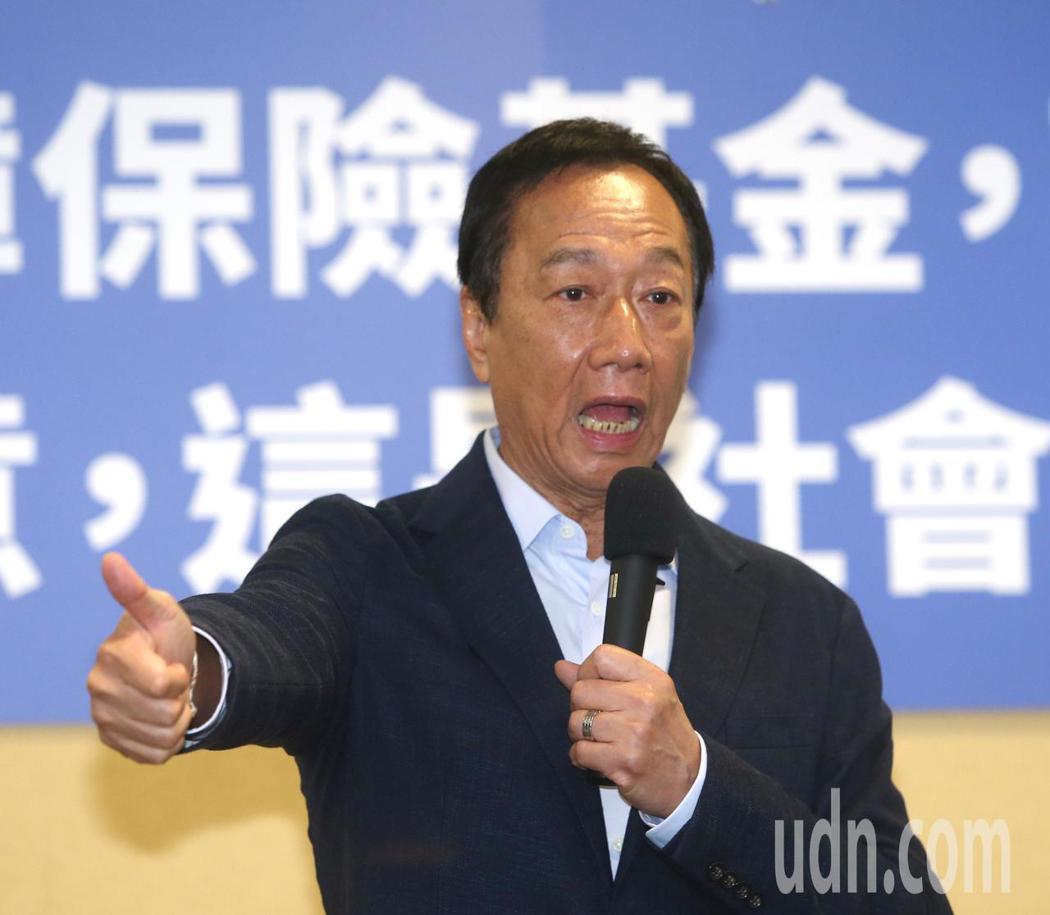國民黨總統初選參選人、鴻海創辦人郭台銘。記者曾吉松/攝影
