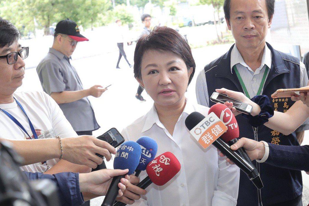 台中市長盧秀燕說,中火10部機組一定要有部分除役,這樣才公平。記者趙容萱/攝影