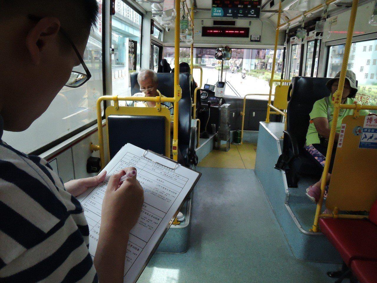 新北稽查公車上下車刷卡溢扣 最高可罰9萬