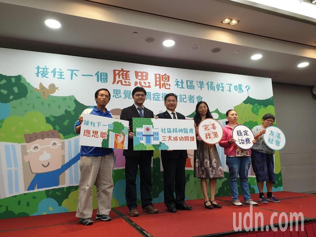 台灣精神醫學會理事長賴德仁(左三)等人,齊呼籲思覺失調症患者回歸社會,需各方資源...