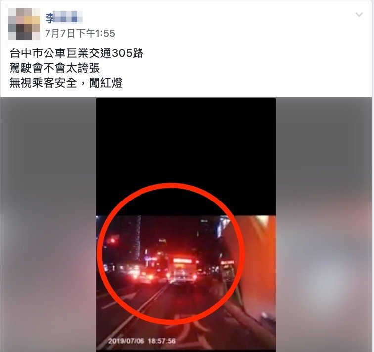 台中市李姓網友爆料,一輛公車6日晚間在西屯區台灣大道、朝富路闖紅燈,遭行車記錄器...